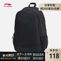Li Ning shoulder bag men and women with 2019 new sports fashion series backpack bag student sports bag