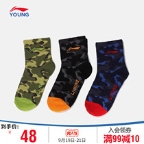 Li Ning Tong short tube socks male children 2019 New 3-12 years old Sports Life series sports socks YWSP054