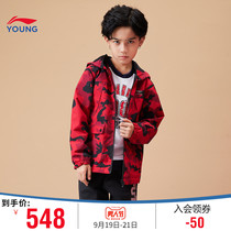 Li Ning childrens clothing windbreaker boys and girls New 3-12 years old long-sleeved windbreaker hooded jacket woven sportswear