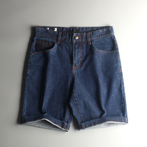 K withdraw goods without tag simple wild comfortable to wear summer thin denim shorts NZDK-107