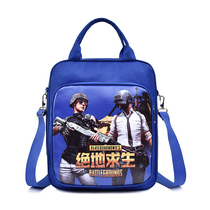 Primary and secondary school students make-up bag boys and girls multi-functional art tutorial bag cartoon bag hand carry cross bag