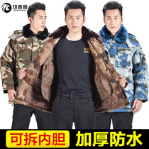 Cut the lion desert camouflage coat military coat male Winter thickened City cold cold clothes jacket cotton coat