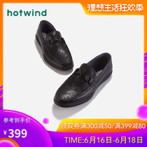Hot air 2019 autumn new mens fashion casual shoes round head youth dress shoes tide h40m9309