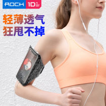 rock running mobile arm bag outdoor mobile phone bag men and women models universal arm with sports phone arm wrist bag