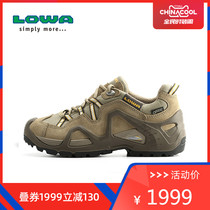 LOWA outdoor ZEPHYR GTX women's low to help waterproof non-slip breathable wear-resistant hiking hiking shoes L320586
