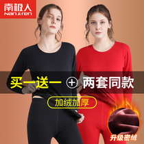 Antarctica people keep warm underwear ladies suit bottoming shirt Winter Ladies autumn pants warm clothes women thickened cashmere