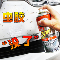 Turtle Brand Remover glue cleaning car with removal of shellac tree sticky glue to remove gum clean tar asphalt cleaning