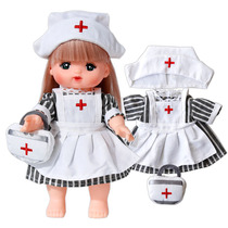 Mi Lu doll clothing accessories 25CM role playing doctor and nurse service 4 sets of full 58 yuan