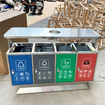 Outdoor trash large sanitation Shanghai four categories trash pedal Hangzhou Street Community wet and dry four colors