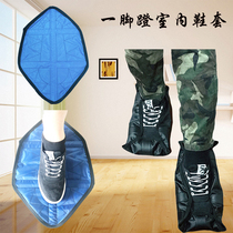 Water plume yi yi easy to clean bend-free wear-resistant smart shoe cover Step in Sock automatic wrap lazy shoe cover