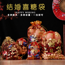 Wedding supplies wedding candy bags creative candy bags candy boxes Chinese style candy bags candy back gift bags