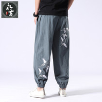 Spring oversized embroidery nine points pants mens Chinese style linen loose harem pants thin beam feet sports casual pants