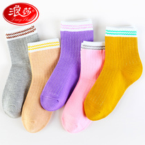 Langsha children's socks girls in the tube socks spring and autumn thin section Princess lace children autumn and winter cotton socks 7-9-10 years old