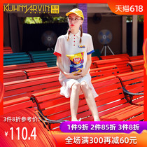 College wind skirt summer New loose T-shirt skirt dress female Summer Short Sleeve long paragraph small fresh Polo skirt