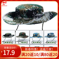 Camouflage cap for training hat shade male Special Forces round-brimmed hat male fishing cap Benni cap genuine flat top camouflage hat