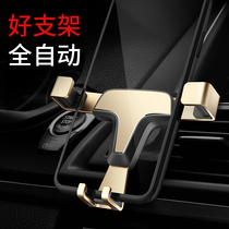 Car bracket car gravity support navigation frame universal multi-function snap-in Phone Holder Car Phone Holder