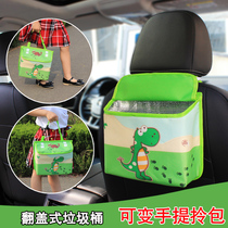 Car trash car car hanging multi-functional creative fashion car interior car storage cleaning bag