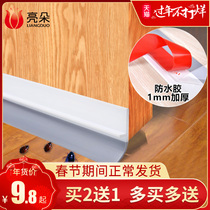 Door seam bottom Seal Self-Adhesive soundproof anti-theft door window glass door windshield artifact warm tape windproof stickers
