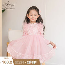 Boat rat children's clothing girls dress lace embroidery children's skirt Pompon yarn little girl princess dress western autumn