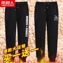 Plus cashmere sports pants male Winter School students loose extra thick sweatpants casual pants Autumn Winter Youth beam foot pants tide