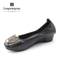 Laspampas Lespes 2019 new counter genuine first layer of leather in the Carrefour shoes