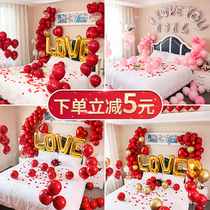 Wedding Room Decoration wedding balloon package creative romantic proposal new house bedroom scene layout wedding wedding supplies