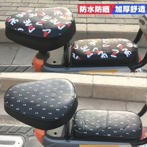 Electric bike cushion cover insulation Sun pad trolley car seat cover thick waterproof cycling Four Seasons sets of leather