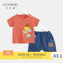 Pre-Qi Qi baby baby cartoon printing out suit boys and girls cotton casual short-sleeved shorts two-piece