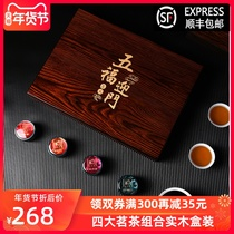Tea gift boxed high-grade dahongpao cinnamon premium Jin Chun mei four tea combination annual gifts send elders
