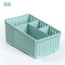 Storage remote control Home Box storage box bookcase home storage box small room rattan art