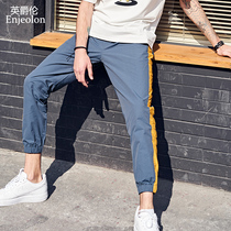 British Grand Canal Mens casual pants Tide brand feet Harlan feet pants youth wild thin section hit color striped pants