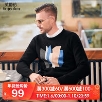 British jazz 2019 autumn and Winter new round neck sweater sweater thick winter tide ins Hong Kong style