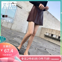 White solid color retro a word half skirt 2019 new autumn fashion pu leather ladies skirt temperament skirt