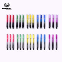 AMMUT Amut professional dart shaft double gradient transparent PC dart shaft nylon dart shaft durable