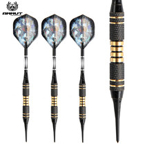 AMMUT Amut 18G professional soft dart pin game electronic dart set adult
