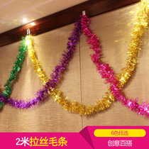 Pigs annual goods decorations bright wool ribbon colorful Flower Shopping mall festival scene layout decoration supplies
