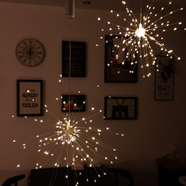 Girl heart room decoration copper lamp star decoration lamp bedroom dormitory layout ins fireworks lamp net red light