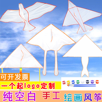 Weifang kite childrens hand-painted teaching diy pure blank kite hand-painted childrens creative diamond color