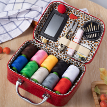Sewing box wedding dowry dowry sewing kit home sewing kit sewing supplies portable storage box