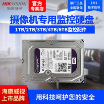 Hikvision WD dedicated surveillance HDD Western Digital Seagate hard drive accessories 1TB 2TB 3TB 4TB 6TB
