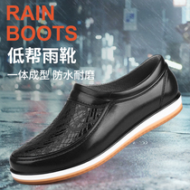Kitchen water shoes male summer low to help fashion short tube rain boots casual non-slip work Rain Boots male car wash waterproof rubber shoes