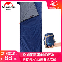 NH 挪 客mini sleeping bag adult summer thin adult outdoor camping trip single Four Seasons ultra lightweight portable