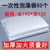 Adult thickened bath bag disposable Yao big bath bag round wooden bucket travel home bath beauty salon dedicated