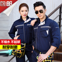 Spring and autumn overalls suits men long-sleeved reflective workwear factory workshop long-sleeved overalls suits