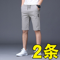 Youth trendy wild summer thin casual shorts men slim straight five pants mens elastic loose pants