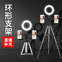 LIVE bracket light anchor beauty tender skin-thin face HD dedicated desktop network Red self-timer equipment to take pictures meiguang shooting photography lighting shaking artifact light indoor mobile phone