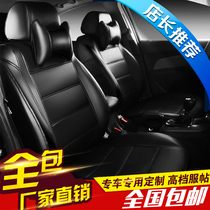Car seat cover new special seat cover custom pu leather all-inclusive seat cover four seasons universal full surround cushion cover