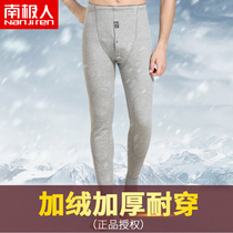 Antarctic men's autumn pants men's thick leggings men's cotton pants slim pants plus velvet pants autumn and winter warm pants