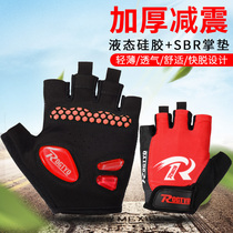Cycling gloves half finger male mountain bike short finger gloves summer men and women silicone shock absorption sports cycling equipment