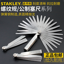 Stanley Tools 23 pieces feeler clearance feet stainless steel high precision monolithic valve plug gauge thickness gauge thread gauge